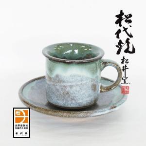 長野の工芸品 松代陶苑松井窯 松代焼 コーヒーカップ&ソーサー小|karintou001