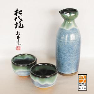長野の工芸品 松代陶苑松井窯 松代焼 酒器セット中I|karintou001