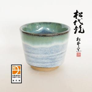 長野の工芸品 松代陶苑松井窯 松代焼 そばちょこ|karintou001