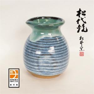 長野の工芸品 松代陶苑松井窯 松代焼 そば徳利中|karintou001