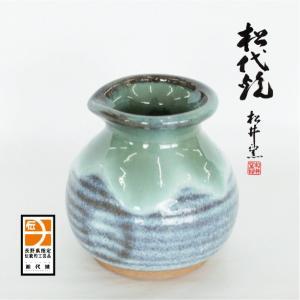 長野の工芸品 松代陶苑松井窯 松代焼 そば徳利小|karintou001