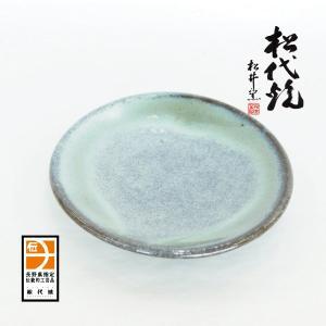 長野の工芸品 松代陶苑松井窯 松代焼 薬味皿|karintou001