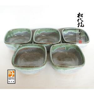 長野の工芸品 松代陶苑松井窯 松代焼 角小鉢セット|karintou001