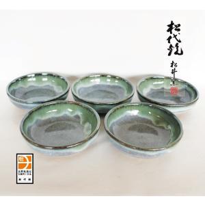 長野の工芸品 松代陶苑松井窯 松代焼 丸小鉢小セット|karintou001