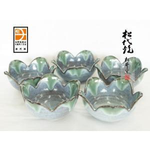 長野の工芸品 松代陶苑松井窯 松代焼 花小鉢セット|karintou001