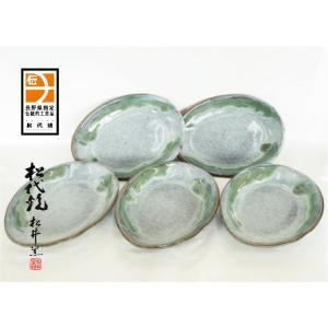 長野の工芸品 松代陶苑松井窯 松代焼 だえん皿セット|karintou001