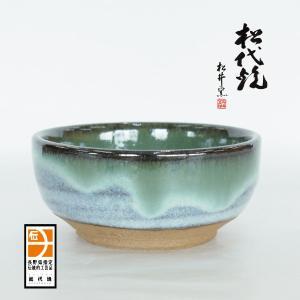 長野の工芸品 松代陶苑松井窯 松代焼 丸小鉢大|karintou001