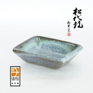 長野の工芸品 松代陶苑松井窯 松代焼 醤油皿|karintou001