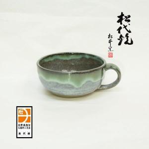 長野の工芸品 松代陶苑松井窯 松代焼 手付丸碗|karintou001