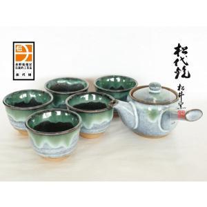 長野の工芸品 松代陶苑松井窯 松代焼 茶器セット反|karintou001