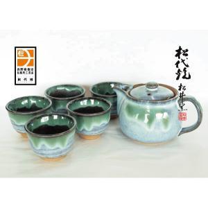 長野の工芸品 松代陶苑松井窯 松代焼 ティーポットセット反|karintou001