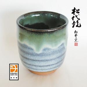 長野の工芸品 松代陶苑松井窯 松代焼 湯飲み大|karintou001