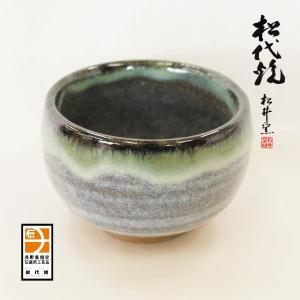 長野の工芸品 松代陶苑松井窯 松代焼 湯飲み丸|karintou001