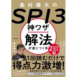 <2020年3月卒業生対象> 民間就活総合講座 (一部上場企業対象)|karisumakousi