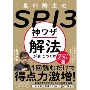 <2021年3月卒業生対象> 民間就活総合講座 |karisumakousi