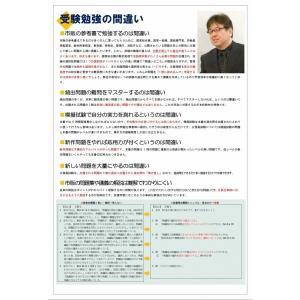 <在宅コース・2021年合格目標 >地方上級・国家一般・国専門・裁判所・東京都1Bコース 個別指導40時間|karisumakousi|11