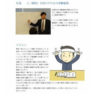<在宅コース・2021年合格目標 >地方上級・国家一般・国専門・裁判所・東京都1Bコース 個別指導40時間|karisumakousi|12