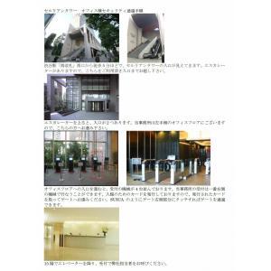 <在宅コース・2021年合格目標 >地方上級・国家一般・国専門・裁判所・東京都1Bコース 個別指導40時間|karisumakousi|18