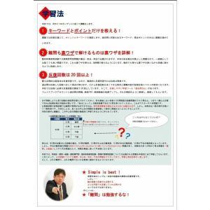 <在宅コース・2021年合格目標 >地方上級・国家一般・国専門・裁判所・東京都1Bコース 個別指導40時間|karisumakousi|09