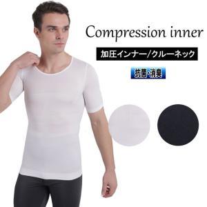 コンプレッションインナー メンズ加圧肌着 ビジネス肌着 クルーネック 引締め  d6141