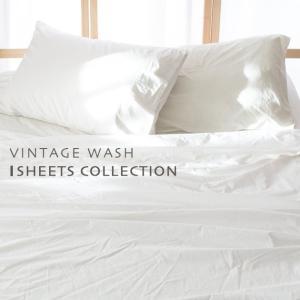商品名: ベッドシーツ3点セット Vintage Wash  カラー: 1. ホワイト 2. ライト...