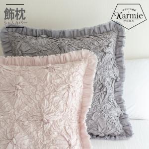 クッションカバー 60×60 シャムカバー Shabby Rose ピンク フリル インド綿100% おしゃれ かわいいの写真