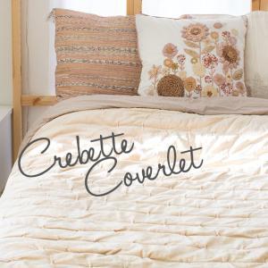 キルト マルチカバー ベッドカバー Crevette 185...