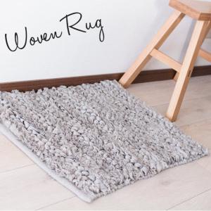 玄関マット 室内 屋内 ラグマット フロアマット Moon Gray 50×70 グレー 手織り お...