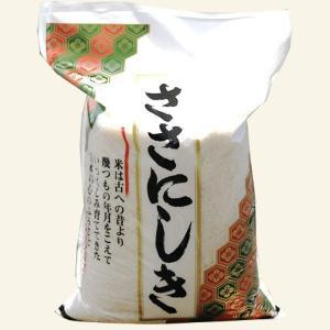 山形県産 ササニシキ 5kg