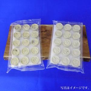 ★【ネコポス配送】送料込でお買い得!らくがん・抹茶2袋セット|karokuen