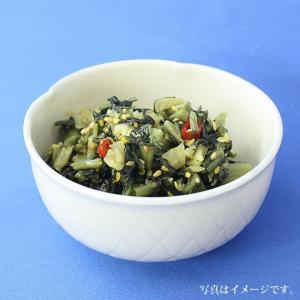 ★【ネコポス配送】税・送料込み、国産野菜の野沢菜きざみ漬2袋セット|karokuen