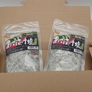 ★【ネコポス配送】税・送料込み!! 芽かぶ入り・あさ漬け塩2袋セット|karokuen