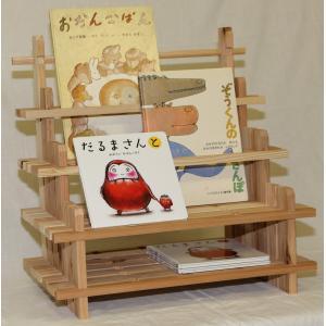 【木の組立家具・組手什kudeju】絵本ラック小(素材のみ)|karooyaji
