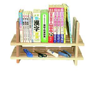 【木の組立家具・組手什kudeju】卓上ブックスタンド|karooyaji