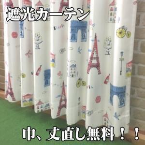 巾、丈直し無料!!(1cm単位)