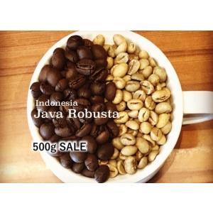 【数量限定!!!】インドネシア ジャバロブスタ 500g|karuizawa-coffee