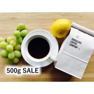 南ヶ丘ブレンド 中煎り 500g|karuizawa-coffee