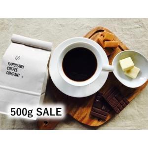 コロンビア エメラルドブライト 500g|karuizawa-coffee