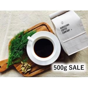 インドネシア マンデリン トゥルーブルー 500g|karuizawa-coffee