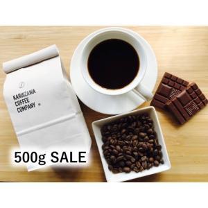 (カフェインレス) インドネシア バリ アラビカ神山 500g|karuizawa-coffee