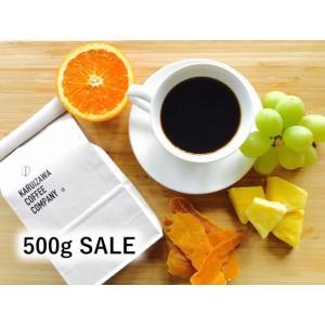 (シングルオリジン)グアテマラ サンマルコス・ルシータ農園 500g|karuizawa-coffee