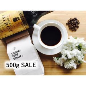 エチオピア イルガチェフG1 ナチュラル 500g|karuizawa-coffee