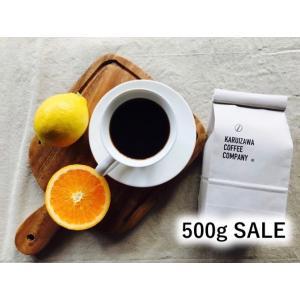 タンザニア キゴマAA 500g|karuizawa-coffee