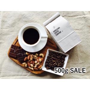 鹿島ノ森ブレンド 深煎り 500g|karuizawa-coffee