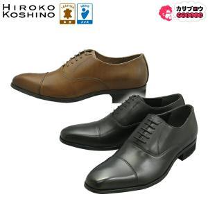 メンズ ビジネス シューズ (ヒロココシノ) HIROKO ...