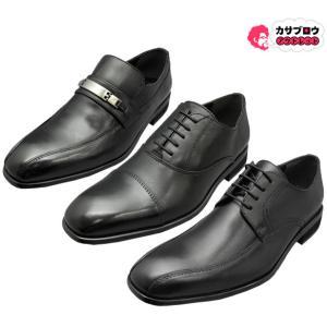 メンズ ビジネスシューズ 紳士靴 HIROKO KOSHIN...