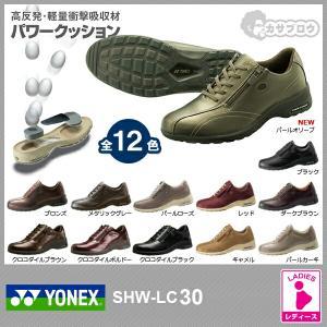 シニア 高齢者 靴 ヨネックス パワークッション ウォーキングシューズ 婦人 レディース 【送料無料】|kasablow-sale