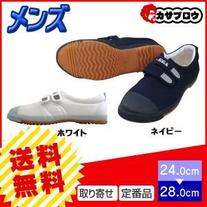 足袋 たび 喜多 安全靴 プラ芯入たびぐつ DK530 無地 ネイビー ホワイト 定番 仕事 作業用 通気性 先芯あり メンズ|kasablow
