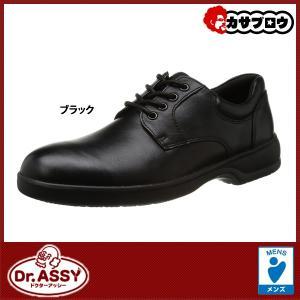 メンズ ビジネスシューズ 紳士靴 軽量 ウォーキング ドクターアッシー Dr ASSY DR-1008 超軽量 カジュアルシューズ 幅広4E 撥水加工 天然皮革 牛皮|kasablow