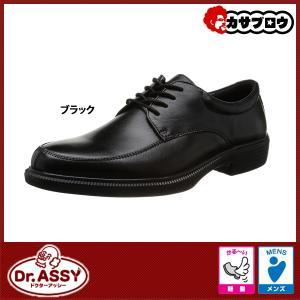 メンズ ビジネスシューズ 紳士靴 軽量 快適 ウォーキング ドクターアッシー Dr ASSY DR-6045 疲れにくい 甲高 幅広 超軽量 撥水加工 牛革 4E 抗菌防臭|kasablow